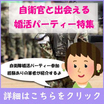 N112_sumahodeyorokobu500-thumb-750x500-1956